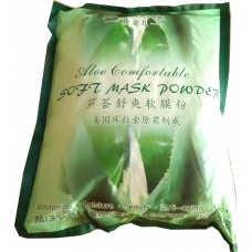 4103 [JNE] Aloe Comfortable Soft Mask Powder