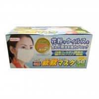 2405 Disposable Mouth Muffle