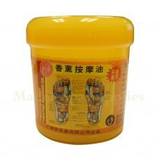 LO116 Professional Foot Massage Cream