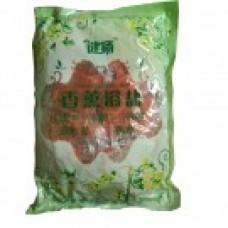 2677 Aroma Bath Salt