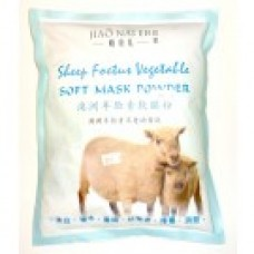 4106 [JNE] Sheep Placenta Soft Mask Powder