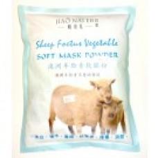 4106 [JNE] Sheep Placenta Soft Mask Powder