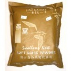 4109 [JNE] Swallow Nest Soft Mask Powder