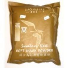 4109 [JNE] Swallow Nest Soft Mask Powder