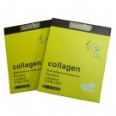 4112 Collagen Multi-Effective Whitening Eye Mask