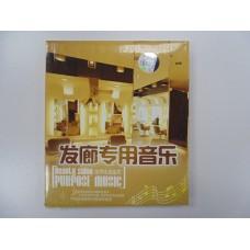 M109 Relaxation Music [Beauty Salon Purpose Music]