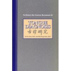 AM132 Essence & Scientific Background of Tongue Diagnosis