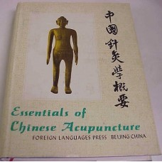 AM133 Essentials of Chinese Acupuncture (English Ver)