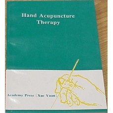 AM131 Hand Acupuncture Therapy
