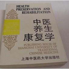 AM128 Health Preservation & Rehabilitation