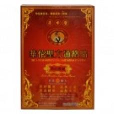 2671 Hua Tuo Herbal Pastes